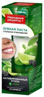 Зубная паста Угольное отбеливание  Фитокосметик