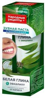 Зубная паста Отбеливающая антибактериальная  Фитокосметик