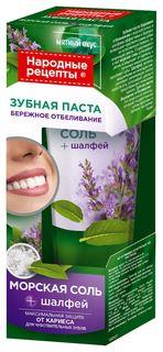 Зубная паста Бережное отбеливание  Фитокосметик