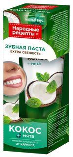 Зубная паста Extra свежесть  Фитокосметик