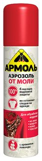 Репеллент от моли армоль спрей 140мл  NNB