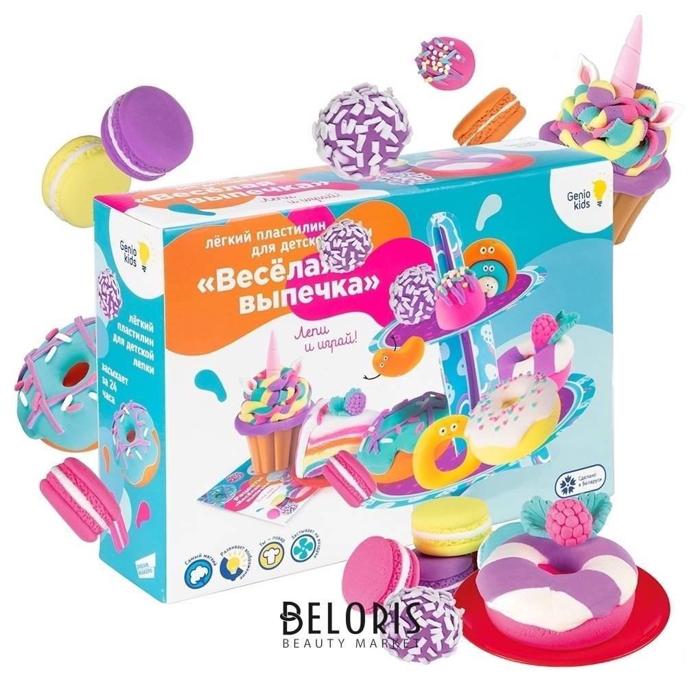 Набор для детской лепки из легкого пластилина «Весёлая выпечка» Genio Kids