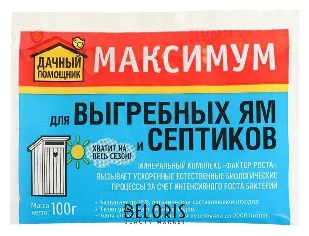Препарат для септиков и выгребных ям Максимум, 100 г Дачный помощник