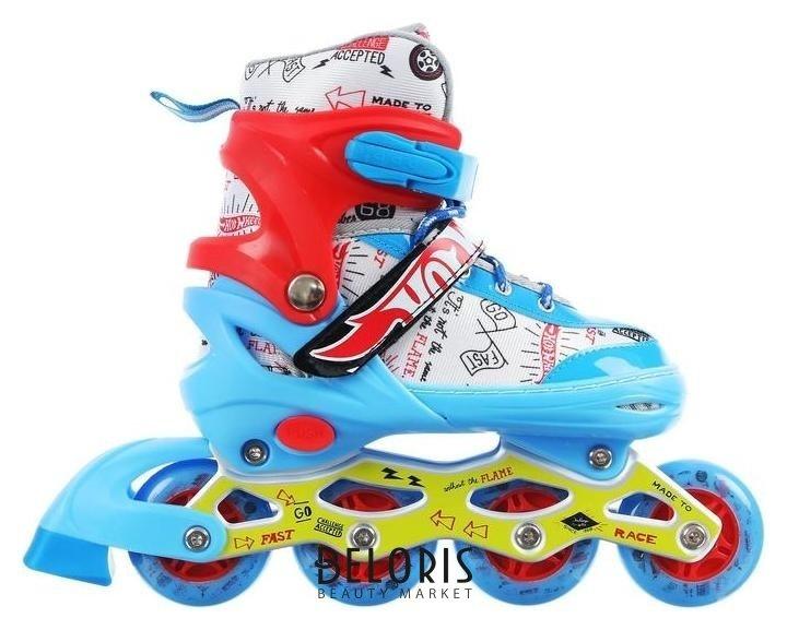 Роликовые коньки Hot Wheels, PU колёса со светом, размер XS (26-29) КНР