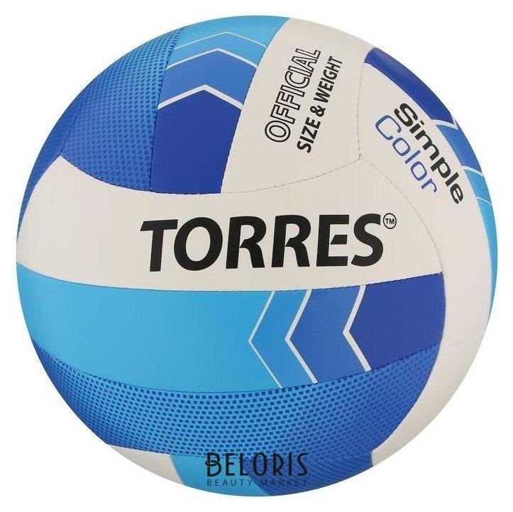 Мяч волейбольный Torres Simple Color, размер 5, синтетическая кожа (Тпу), машинная сшивка, бутиловая камера,бел Torres