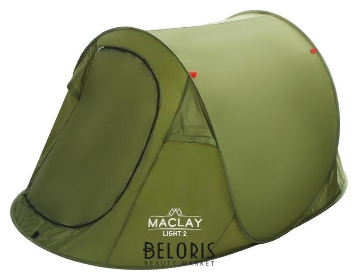 Палатка туристическая Light 2, размер 215 х 120 х 95 см Maclay