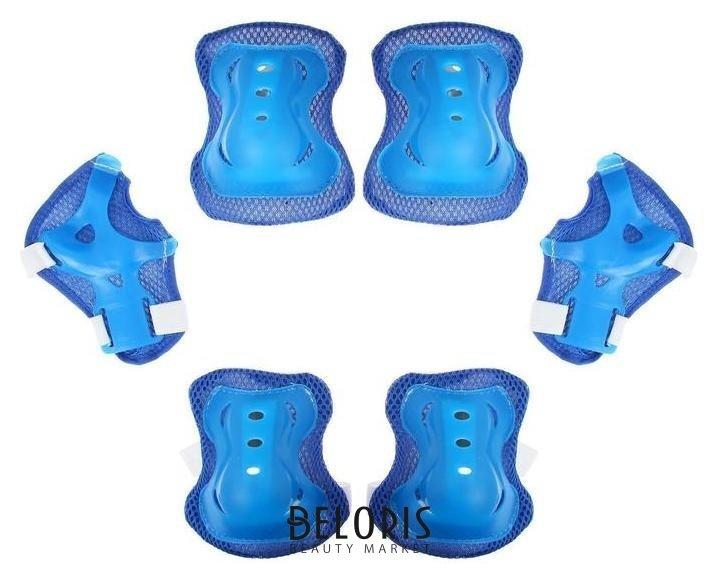Защита роликовая, размер S, цвет синий Onlitop