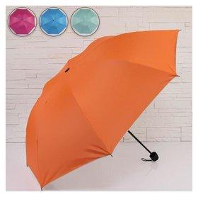 Зонт жен мех R50 4сл 10спиц П/Э сочный солнцезащит руч круг