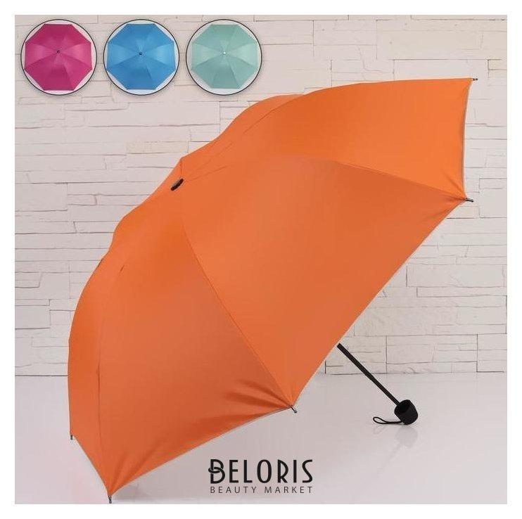 Зонт жен мех R50 4сл 10спиц П/Э сочный солнцезащит руч круг NNB