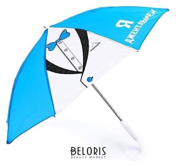 Зонт детский мех R-25 см 8 спиц П/Э Я джентльмен NNB