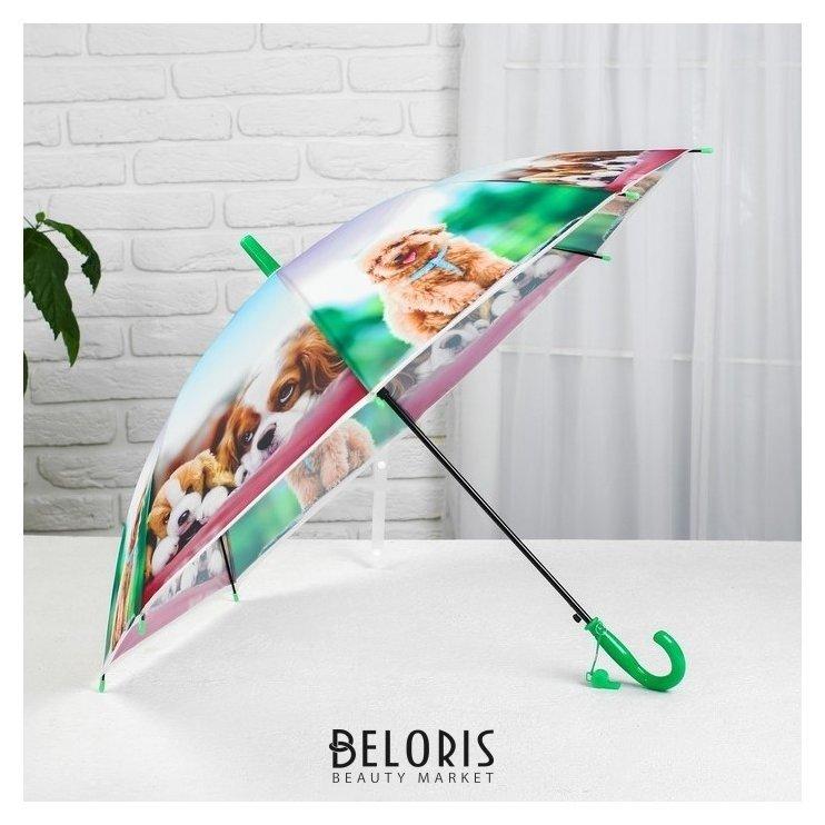 Зонт детский полуавтоматический «Милые зверюшки», R=41см, со свистком NNB
