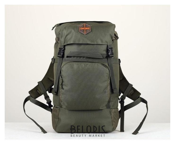 Рюкзак туристический, отдел на молнии, 3 наружных кармана, цвет зелёный Huntsman