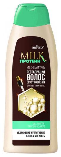 """Milk-шампунь """"Реставрация волос без утяжеления"""" для всех типов волос  Белита - Витекс"""
