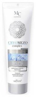 """КриоПилинг """"Совершенное очищение+Ровная кожа"""" для лица, шеи и декольте  Белита - Витекс"""