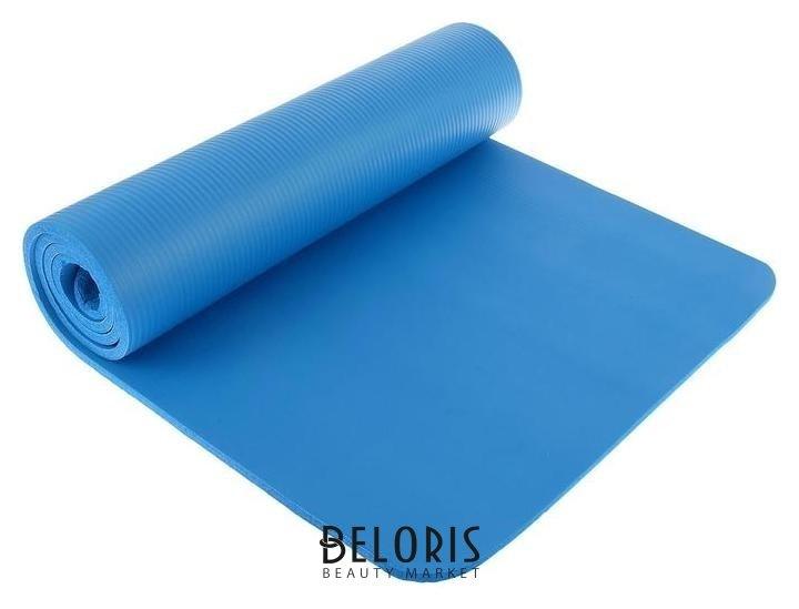 Коврик для йоги 183 × 61 × 1 см, цвет синий Sangh