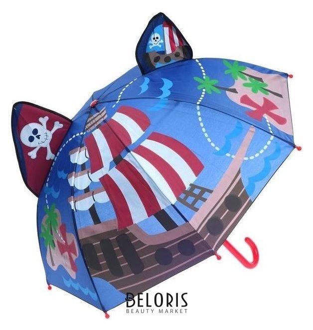 Зонт детский фигурный Пираты NNB