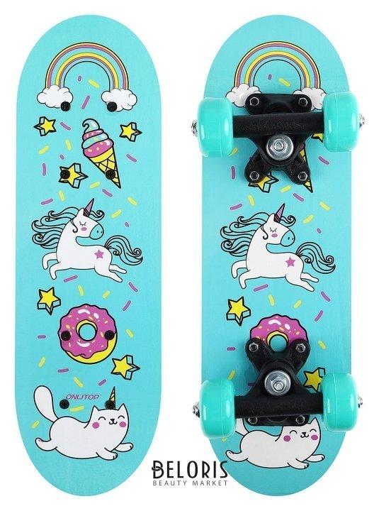 Скейтборд детский «Единорог» 44х14 см, колёса PVC D=50 мм Onlitop