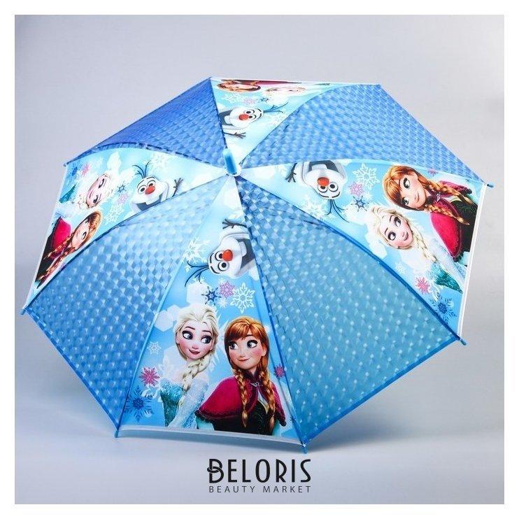 Зонт детский, холодное сердце, 8 спиц D=87см NNB