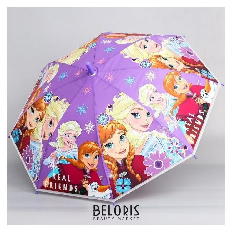 Зонт детский Real Friends, холодное сердце, 8 спиц D=87см NNB
