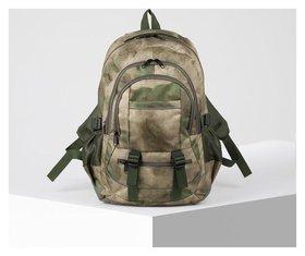 Рюкзак туристический, 2 отдела на молниях, 5 наружных карманов, цвет зелёный