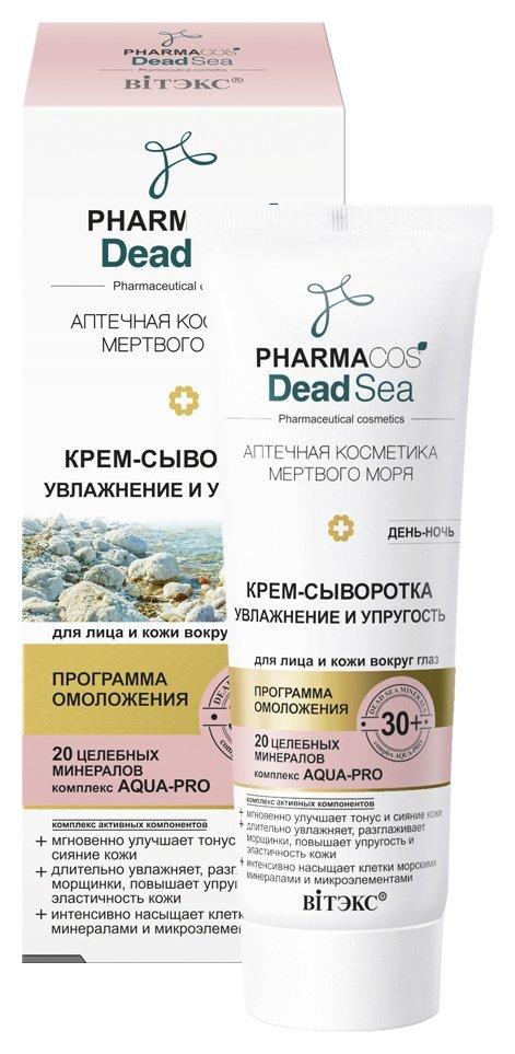 Крем-сыворотка для лица и кожи вокруг глаз Увлажнение и упругость день-ночь 30+  Белита - Витекс
