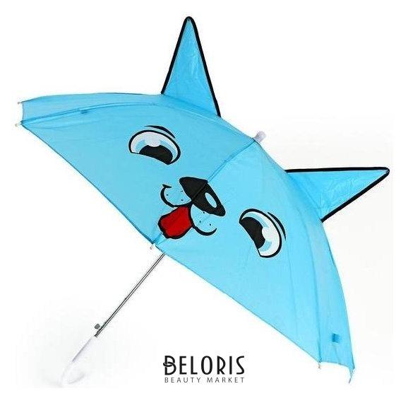 Зонт детский Волк с ушками, D=72см NNB