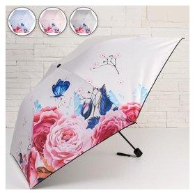 Зонт женский механический Deep Garden R=46 см