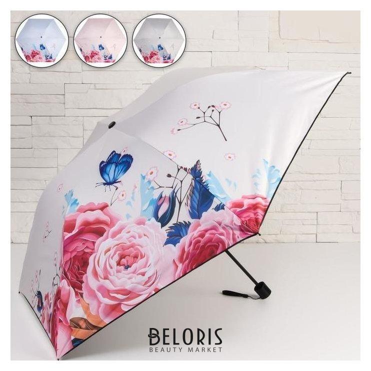 Зонт женский механический Deep Garden R=46 см NNB