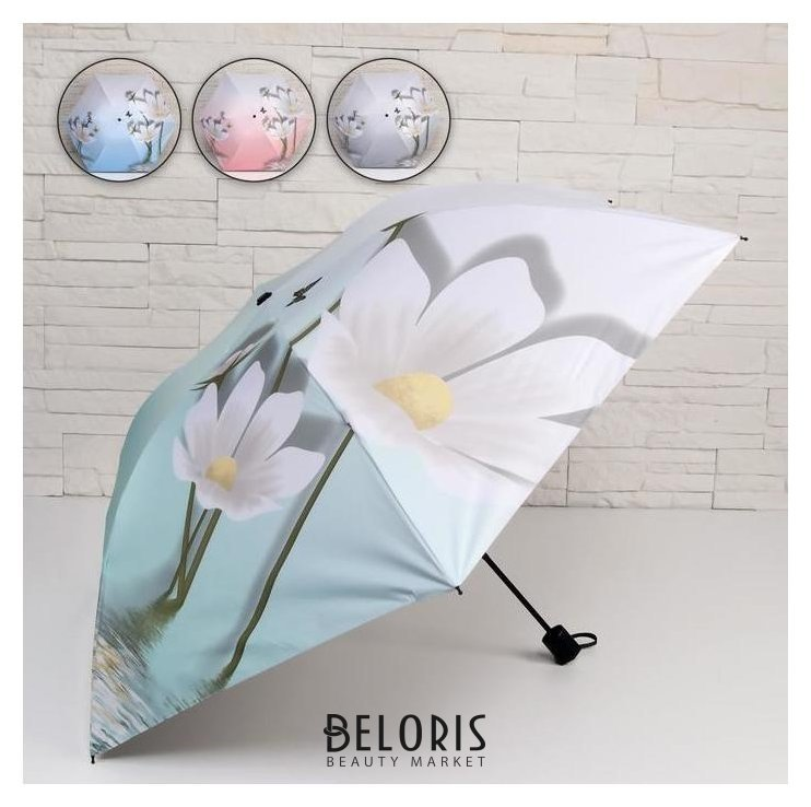 Зонт женский механический Нежность R=45 см NNB