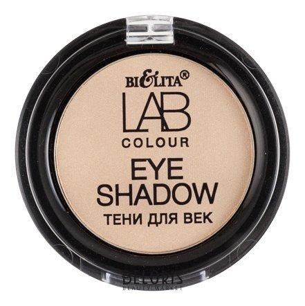 Тени для век Eye Shadow Белита - Витекс LAB colour
