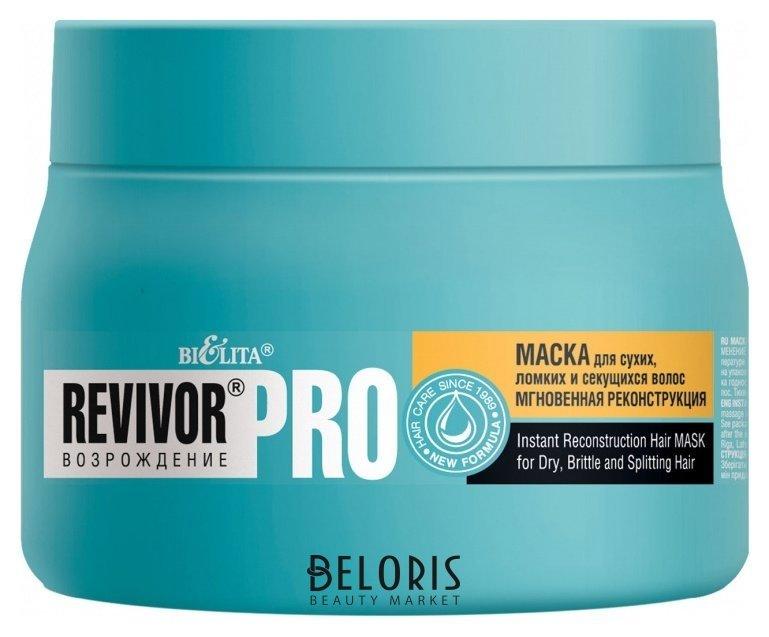 Маска для сухих, ломких и секущихся волос Мгновенная реконструкция Белита - Витекс Revivor Pro