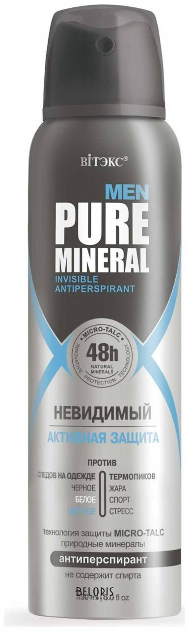 Дезодорант антиперспирант невидимый Активная защита Pure Mineral Men 48ч Белита - Витекс Pure Mineral
