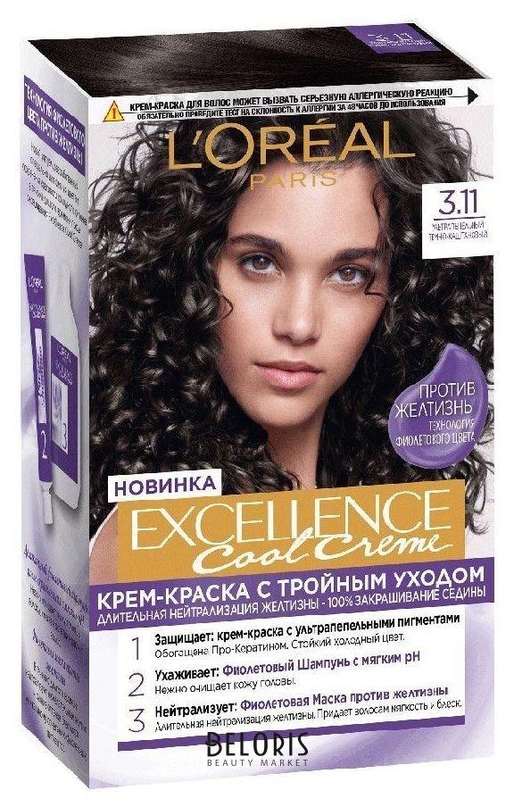 Крем-краска для волос стойкая Excellence Cool Creme L'Oreal