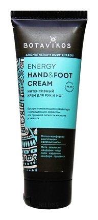 Крем для рук и ног Интенсивный Energy Hand & Foot Cream Botavikos Aromatherapy Energy