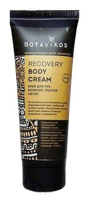 Крем для тела и сухой кожи рук, коленей, локтей, пяток Recovery Botavikos Aromatherapy Recovery