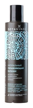 Бальзам для сухих волос увлажняющий натуральный Hydra Botavikos Aromatherapy Hydra