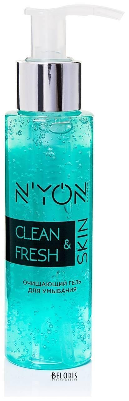 Гель для лица очищающий Clean&fresh Skin N'yon
