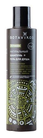 Шампунь - гель для душа 2 в 1 натуральный Fitness Botavikos Aromatherapy Fitness