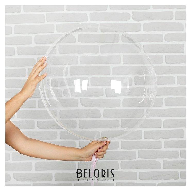 Шар полимерный 18 «Сфера», прозрачный Страна Карнавалия
