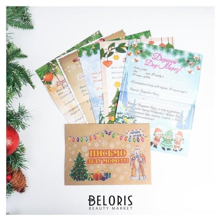 Письмо деду морозу Новогоднее - 1 с конвертом крафт Дарим красиво