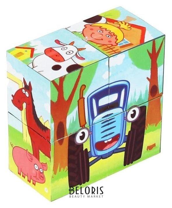 Набор из 4-х кубиков «Синий трактор» Играем вместе