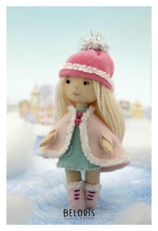 Набор для создания куклы из фетра «Малышка люси» серия «подружки» Дизайн-студия Кукла Перловка