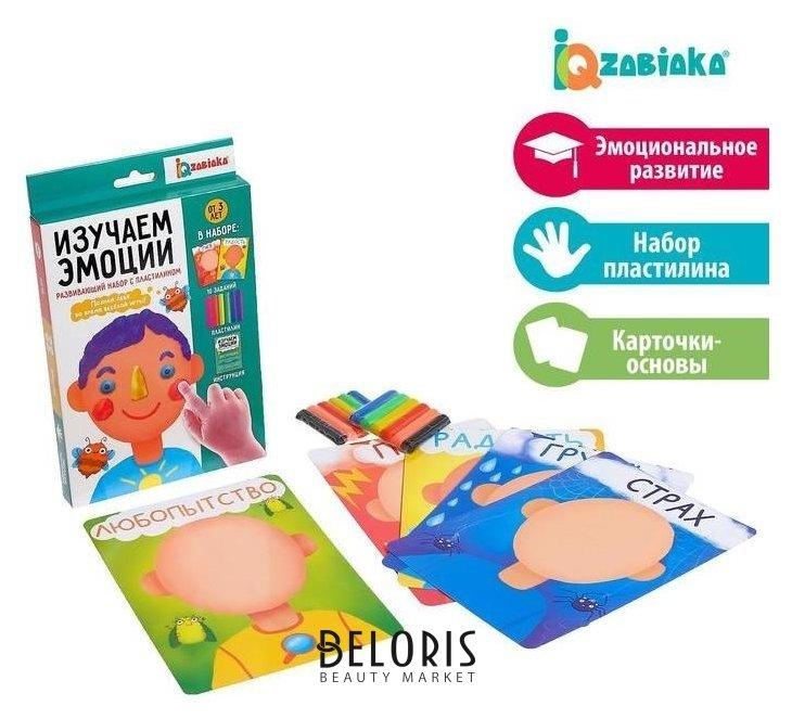 Развивающий набор с пластилином «Изучаем эмоции» Iq-zabiaka