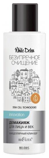 Демакияж для лица и век Мицеллярный клинзер Белита - Витекс Безупречное очищение White Detox