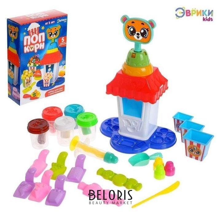 Набор для игры с пластилином «Попкорн» Эврики