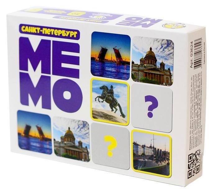 Мемо «Санкт-петербург», 50 карточек Десятое королевство