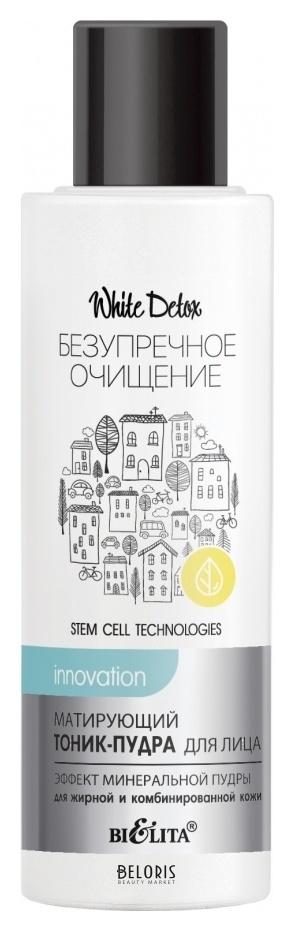 Купить Тоник для лица Belita, Матирующий тоник-пудра для лица Эффект минеральной пудры для жирной и комбинированной кожи, Беларусь