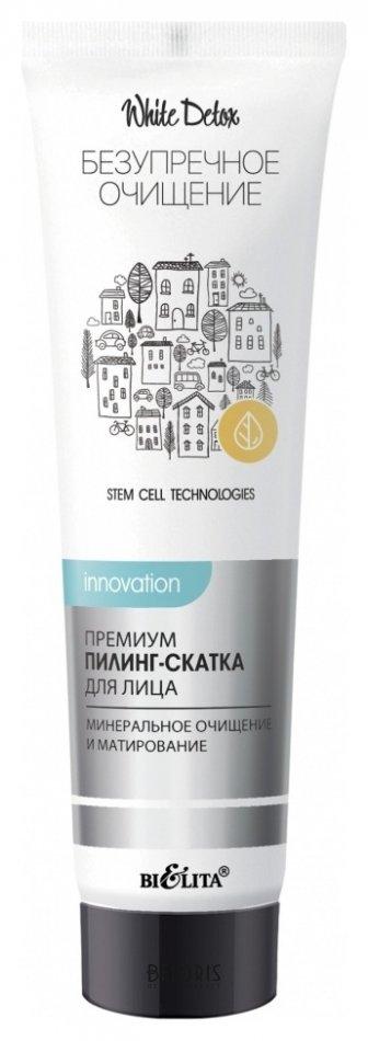 Купить Пилинг для лица Belita, Премиум Пилинг-скатка для лица Минеральное очищение и матирование , Беларусь