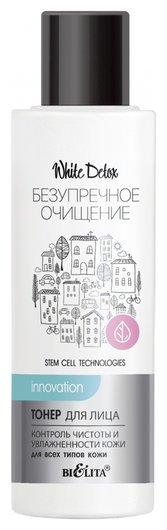 Тонер для лица Контроль чистоты и увлажненности кожи для всех типов кожи Белита - Витекс Безупречное очищение White Detox