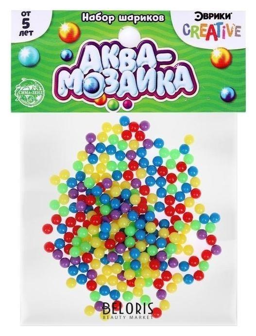 Аквамозаика «Набор шариков», 250 штук Эврики